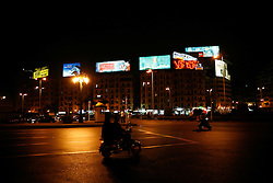 Tahrir Square, downtown Cairo.
