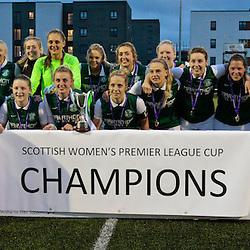 Glasgow City vs Hibs Ladies | Scottish Women's Premier League Cup Final | 15 June 2016