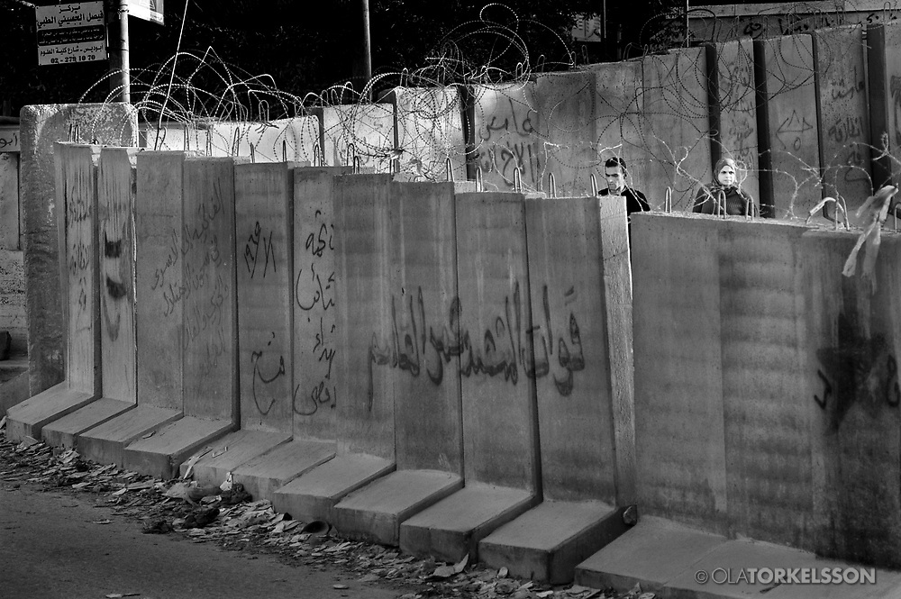 The wall in Abu Dis, West Bank 2003.<br />