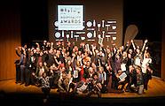 2016 Hospo Awards