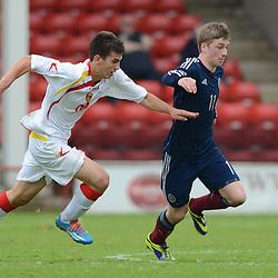 Scotland v Montenegro   Under 19 Friendly   29 May 2014