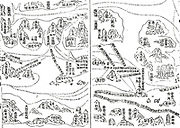 Zheng He (1371-1435) Chinese mariner, explorer and naval commander. His sailing charts were published in in 1628 in 'Wubei Zhi' (Treatise on Armament Technology). Chart showing India, top, Ceylon and Africa, bottom.  Cartography