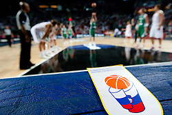 Slovenia's flag during the quarter-final basketball match between National teams of Turkey and Slovenia at 2010 FIBA World Championships on September 8, 2010 at the Sinan Erdem Dome in Istanbul, Turkey.  (Photo By Vid Ponikvar / Sportida.com)