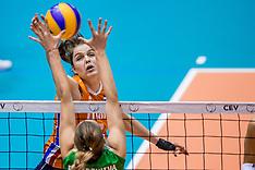 20170827 NED: World Qualifications Bulgaria - Netherlands, Rotterdam