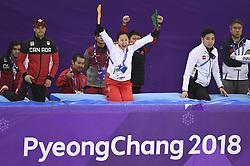 PYEONGCHANG, Feb. 22, 2018  Li Yan (C), head coach of China's short track speed skating team, celebrates after China's Wu Dajing winning men's 500m final of short track speed skating at the 2018 PyeongChang Winter Olympic Games at Gangneung Ice Arena, Gangneung, South Korea, Feb. 22, 2018. Wu Dajing claimed gold medal in a time of 0:39.584 and set new world record. (Credit Image: © Wang Song/Xinhua via ZUMA Wire)