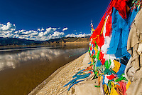 Prayer flags, Gonggar, Shannan Prefecture, Tibet (Xizang), China.