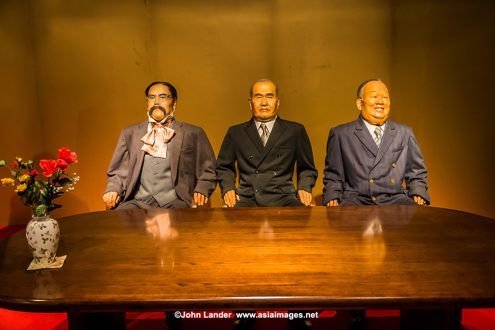 Japanese statesmen and prime ministers at eike Monogatari Wax Museum - The rise and fall of the Heike clan is reproduced in a massive scale using 260 wax figures, in seventeen scenes using historical dioramas. There is also a gallery introducing famous persons from Shikoku and Japan such as prime ministers, baseball players, enka singers and more.  This is the largest wax museum in Japan.  It's main theme, of course is the history of the genpei war, narrated by a lute playing priest.