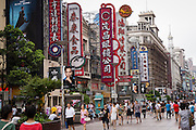 Shopping on Nanjing East Road in Shanghai, China.