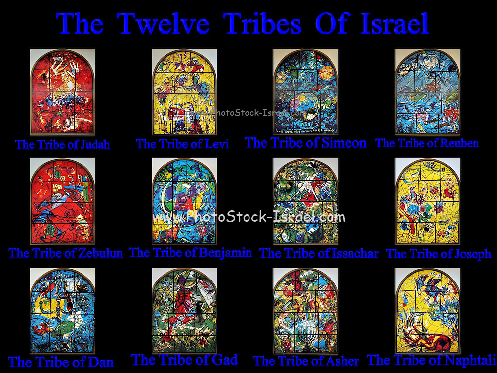The Twelve Tribes Of Israel Photostock Israel Licensed Stock