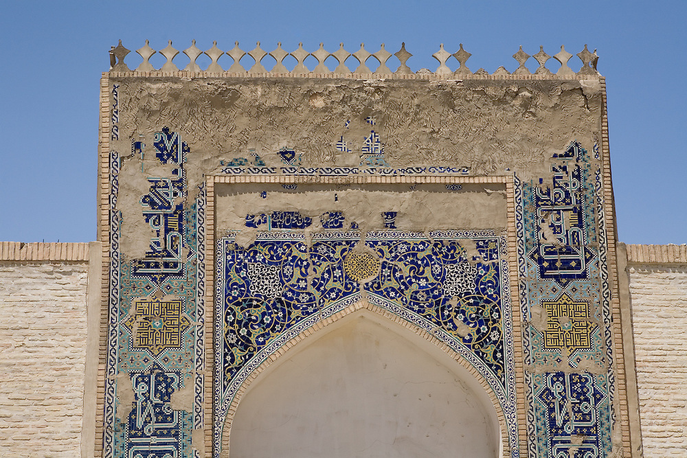 Detail on entrance to reception hall in remains of the historica Ark fortress, Bukhara