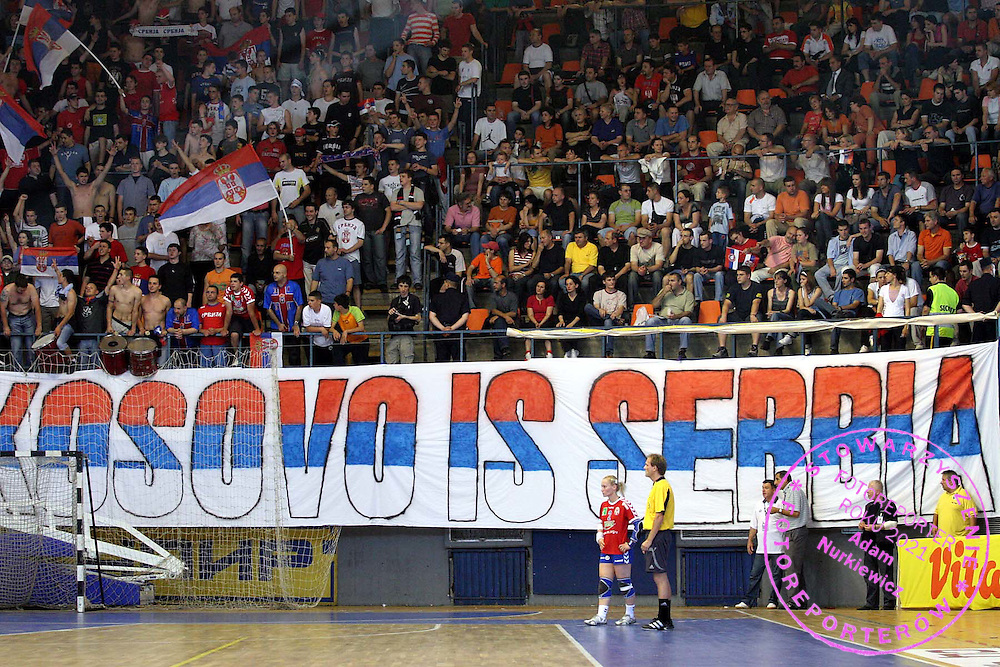 "09.06.2007 Nis-Serbia.Serbia-Poland second qualify match for world cup. Serbian supporters during the match with flag ""Kosovo is Serbia"" after design of EU and USA to give independence Kosovo Albanians..Foto:Aleksandar Djorovic"