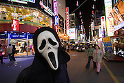 Myeong-dong shopping district. Scream.