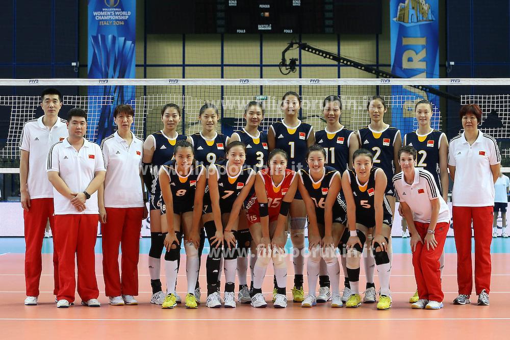 China team photo