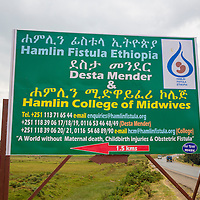 Hamlin midwife college sign in Addis Ababa.