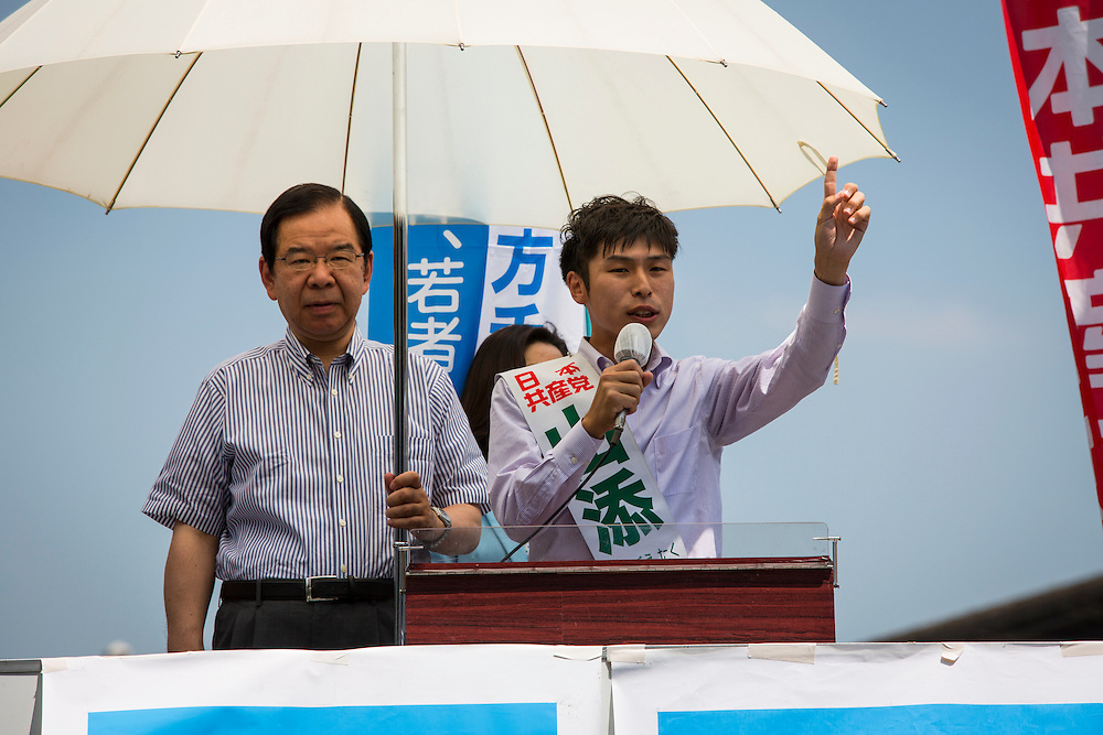 TOKYO, JAPAN - JULY 7 :  Taku Yamazoe, candidate from The Japanese Communist Party (JCP) delivers a campaign speech during the Upper House election campaign outside of Kichijōji Station, Tokyo, Japan on July 7, 2016. Japan's upper house election will be held on this coming Sunday July 10, 2016. (Photo by Richard Atrero de Guzman/NURPhoto)