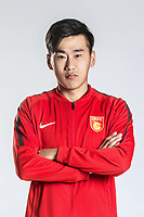 **EXCLUSIVE**Portrait of Chinese soccer player Jin Yangyang of Hebei China Fortune F.C. for the 2018 Chinese Football Association Super League, in Marbella, Spain, 26 January 2018.