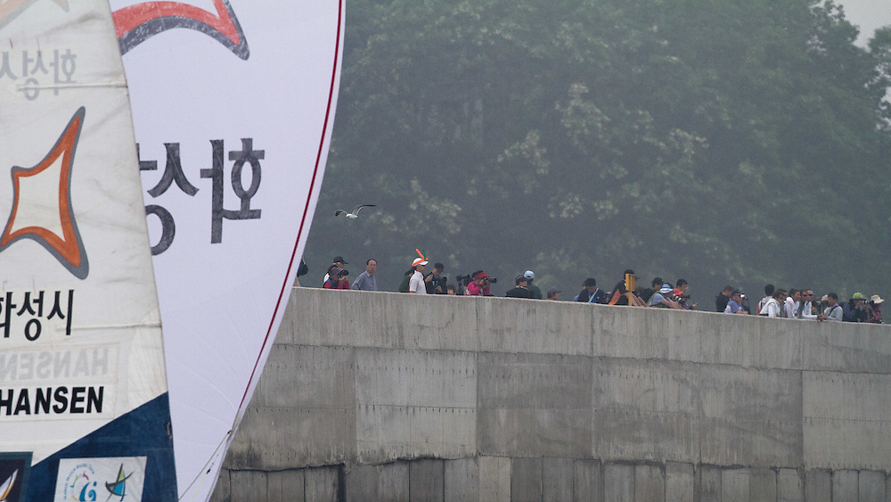 Spectators at the 2011 Korea Match Cup. Gyeonggi Province, Korea. 10 June 2011. Photo: Subzero Images/Korea Match Cup