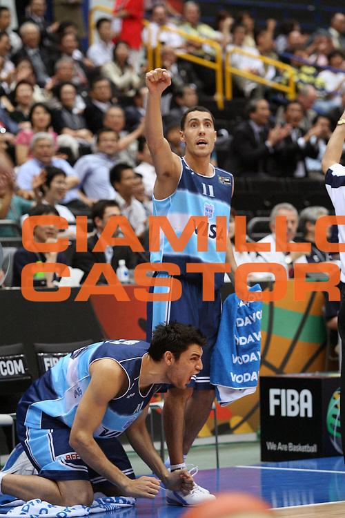 DESCRIZIONE : Saitama Giappone Japan Men World Championship 2006 Campionati Mondiali Semifinal Spain-Argentina <br /> GIOCATORE : Prigioni Delfino<br /> SQUADRA : Argentina <br /> EVENTO : Saitama Giappone Japan Men World Championship 2006 Campionato Mondiale Semifinal Spain-Argentina <br /> GARA : Spain Argentina Spagna Argentina <br /> DATA : 01/09/2006 <br /> CATEGORIA : Esultanza<br /> SPORT : Pallacanestro <br /> AUTORE : Agenzia Ciamillo-Castoria/G.Ciamillo <br /> Galleria : Japan World Championship 2006<br /> Fotonotizia : Saitama Giappone Japan Men World Championship 2006 Campionati Mondiali Semifinal Spain-Argentina <br /> Predefinita :