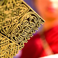 Indian Silk screen stamp