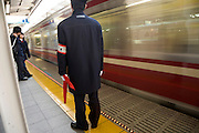 Japan Tokyo platform conductor