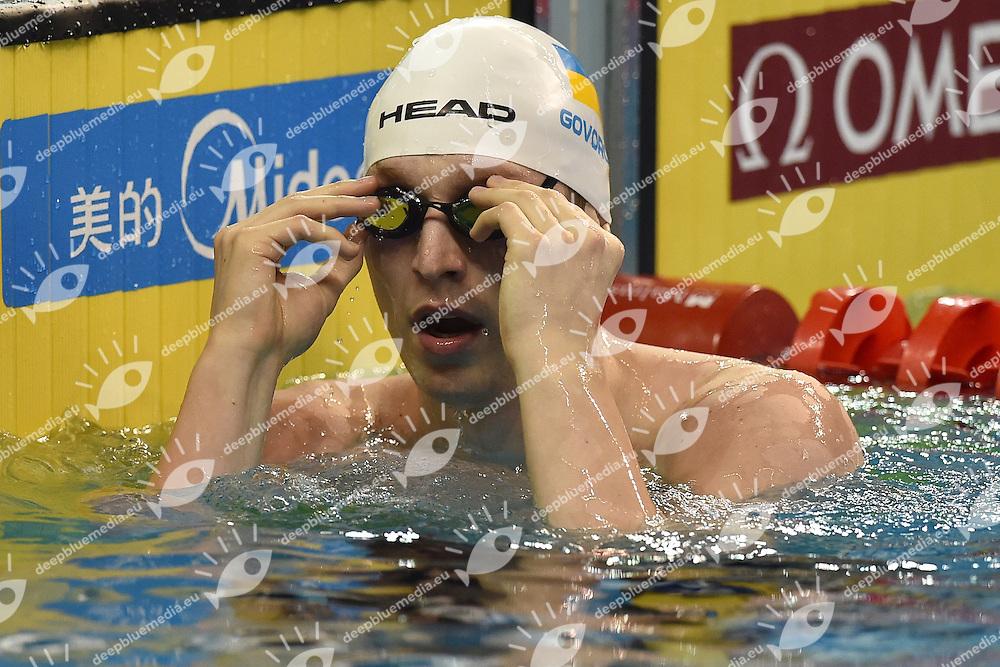 GOVOROV Andrii UKR Men's 50m Butterfly <br /> Doha Qatar 05-12-2014 Hamad Aquatic Centre, 12th FINA World Swimming Championships (25m). Nuoto Campionati mondiali di nuoto in vasca corta.<br /> Photo Andrea Staccioli/Deepbluemedia/Insidefoto