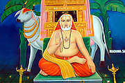 Painting of Holy man.