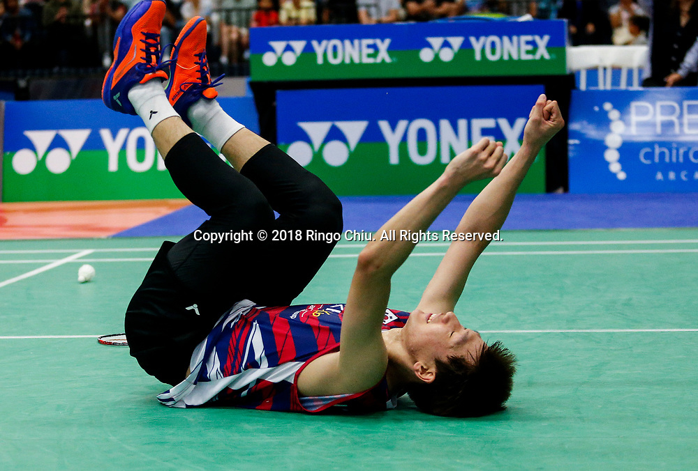 Korea's Lee Dong Keun claims title of U.S. Open Badminton Championships men's singles <br /> <br /> Lee Dong Keun of Korea, celebrates after defeating Mark Caljouw of Netherland, during the men's singles final match at the U.S. Open Badminton Championships in Los Angeles, the United States on June 17, 2018. Lee won 2-1. (Xinhua/Zhao Hanrong)<br /> (Photo by Ringo Chiu)<br /> <br /> Usage Notes: This content is intended for editorial use only. For other uses, additional clearances may be required.