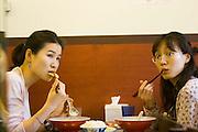Insa-dong. Ramyon (Ramen) noodle soup.