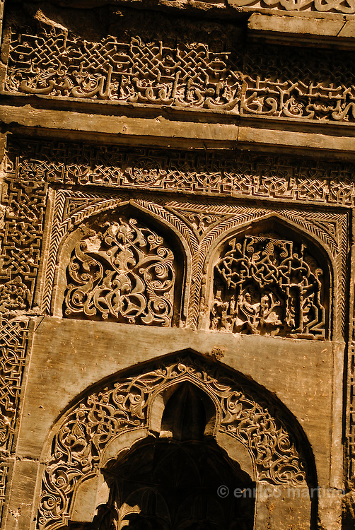 Cifte Minare Medrese (Seminary of the win Minarets). Finished in 1271with a Grand Seljik style gateway.