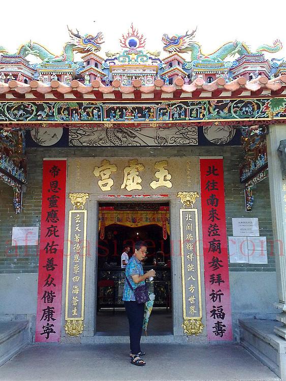 Cheung Chau Island Temple