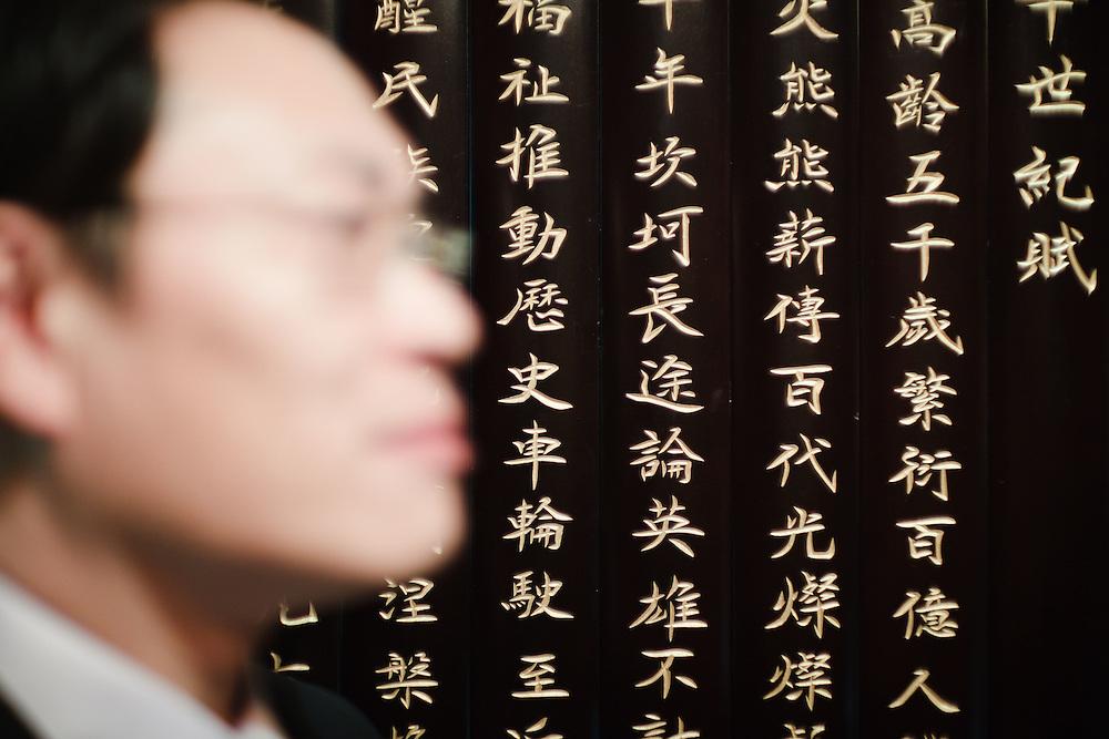 """08 JAN 2011 - Cadoneghe (PD) - Hu """"Marco"""" LiShuang, titolare del ristorante cinese Wok-Sushi e amico del presidente della Regione Veneto Luca Zaia. Con il testo di una poesia di Mai"""