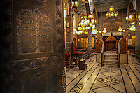Entrance to the El Frange Synagogue in the Jewish Quarter of Old Damascus, Syria