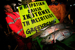 MEDITERRANEAN SEA ARCTIC SUNRISE 7MAY08 - Crew from the Greenpeace ship Arctic Sunrise confiscates an illegal driftnet from the Diomede II fishing vessel off the coast of Sicily in the Mediterranean Sea.....jre/Photo by Jiri Rezac / Greenpeace....© Jiri Rezac 2008....Contact: +44 (0) 7050 110 417..Mobile:  +44 (0) 7801 337 683..Office:  +44 (0) 20 8968 9635....Email:   jiri@jirirezac.com..Web:    www.jirirezac.com....© All images Jiri Rezac 2008 - All rights reserved.