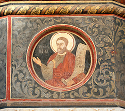 Detail of ornate decoration on Stavropoleos Church in Bucharest Romania
