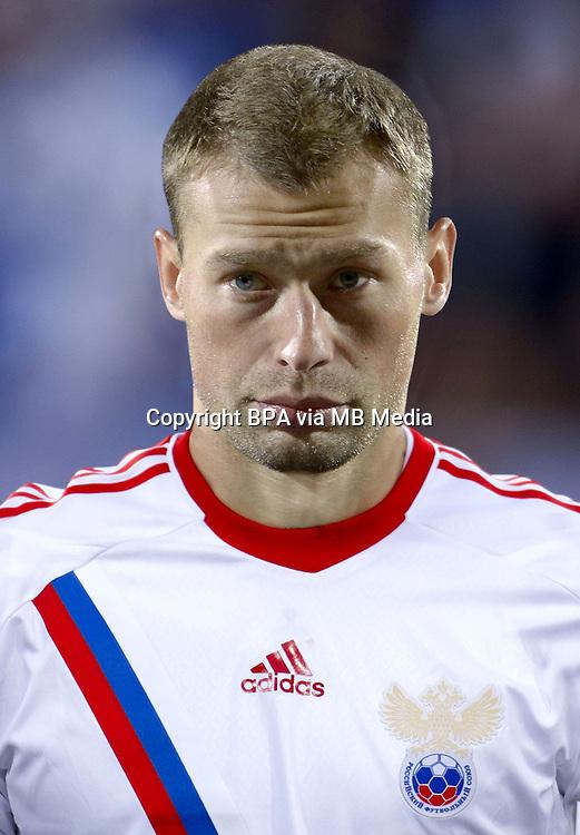 Football Fifa Brazil 2014 World Cup / <br /> Russia National Team - <br /> Vasili Berezutski of Russia