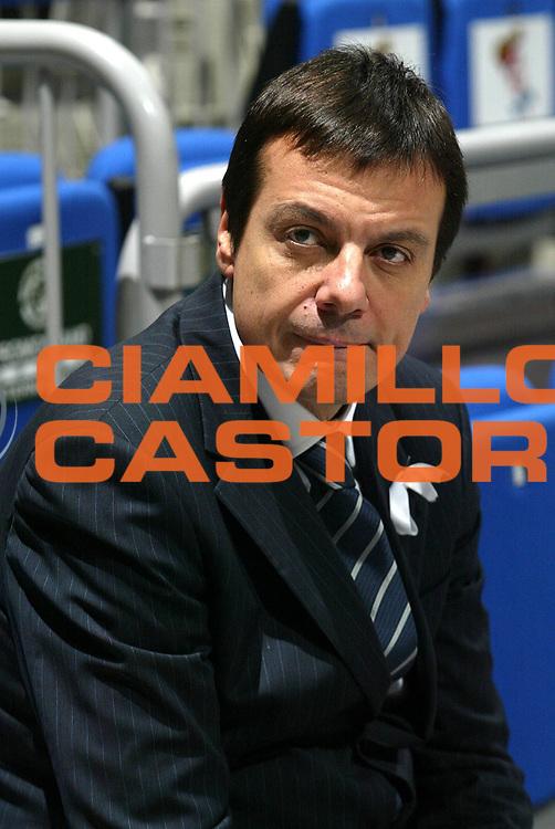 DESCRIZIONE : Bologna Lega A1 2006-07 Climamio Fortitudo Bologna Legea Scafati <br /> GIOCATORE : Ataman <br /> SQUADRA : Climamio Fortitudo Bologna <br /> EVENTO : Campionato Lega A1 2006-2007 <br /> GARA : Climamio Fortitudo Bologna Legea Scafati <br /> DATA : 25/11/2006 <br /> CATEGORIA : Ritratto <br /> SPORT : Pallacanestro <br /> AUTORE : Agenzia Ciamillo-Castoria/L.Villani
