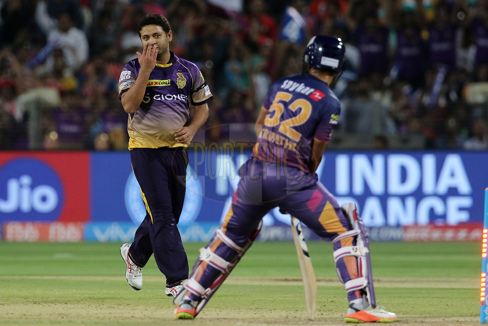 Piyush Chawla of the Kolkata Knight Riders celebrates the wicket of Rahul Ajay Tripathi of Rising Pune Supergiant during match 30 of the Vivo 2017 Indian Premier League between the Rising Pune Supergiants and the Kolkata Knight Riders  held at the MCA Pune International Cricket Stadium in Pune, India on the 26th April 2017<br /> <br /> Photo by Vipin Pawar- IPL - Sportzpics