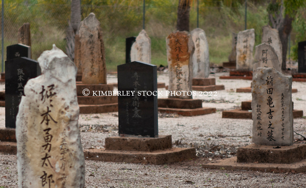 Gravestones in the Japanese Cemetary, Broome.  The 707 graves contain the remains of 919 people, including many divers who made an important contribution to the pearling  industry.