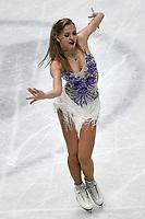 Alexandra STEPANOVA, Ivan BUKIN RUSSIA <br /> Ice Dance Short Dance <br /> Milano 23/03/2018 Assago Forum <br /> Milano 2018 - ISU World Figure Skating Championships <br /> Foto Andrea Staccioli / InsidefotoAlexandra STEPANOVA, Ivan BUKIN RUSSIA  <br /> Ice Dance Short Dance <br /> Milano 23/03/2018 Assago Forum <br /> Milano 2018 - ISU World Figure Skating Championships <br /> Foto Andrea Staccioli / Insidefoto
