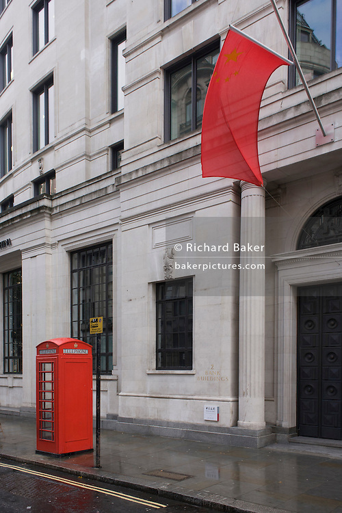 City of London branch of the Bank of China with a red telephone kiosk.
