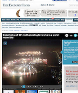 Dubai Fireworks published