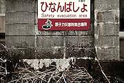 "A community center with a sign ""Nuclear accident evacuation center"" Futaba, Fukushima. April 2011"