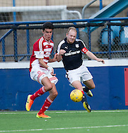 Dundee&rsquo;s Nicky Low in action during Dundee v Hamilton Academical 20s in the SPFL Development League at Links Park, Montrose. Photo: David Young<br /> <br />  - &copy; David Young - www.davidyoungphoto.co.uk - email: davidyoungphoto@gmail.com