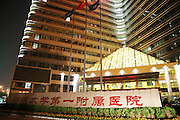 ZHENGZHOU, CHINA - (CHINA OUT) <br /> <br /> A Visit To The First Affiliated Hospital Of Zhengzhou University<br /> <br /> General view of The First Affiliated Hospital of Zhengzhou University on July 3, 2015 in Zhengzhou, Henan Province of China. According to the offical data, The First Affiliated Hospital of Zhengzhou University has more than 7,000 beds, and more than 310,000 patients were hospitalized in the hospital last year, with the income of 7.5 billion yuan (1.2 billion USD). <br /> ©Exclusivepix Media