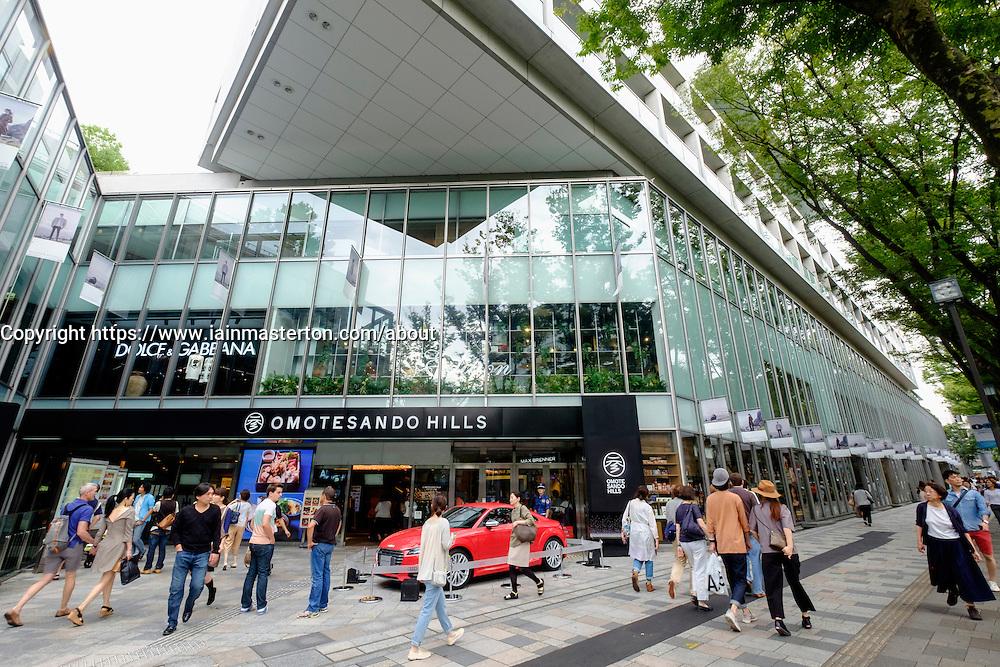 Omotesando Hills shopping mall in shopping street in elegant Omotesando district of Tokyo Japan