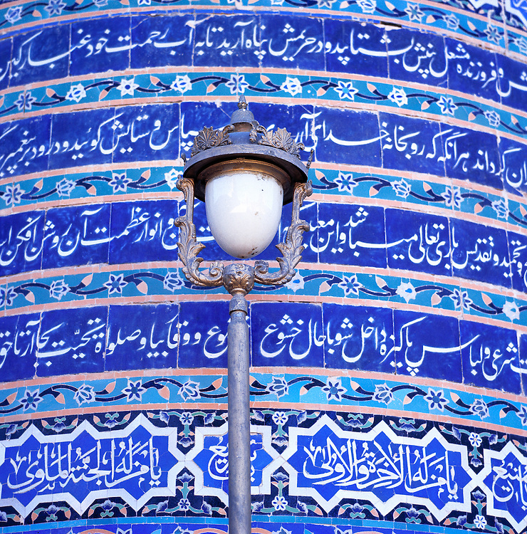 An ornate lamp stands out against the blue-tiled wall of the Friday Mosque, or Masjid-i-Jami, in Herat, Afghanistan.