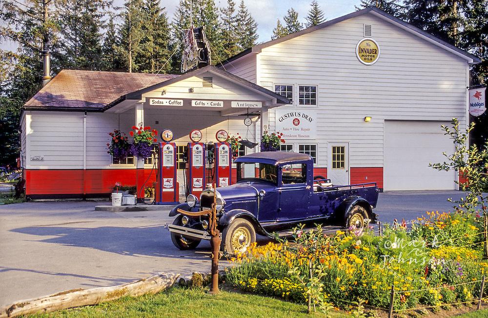 Vintage gas/petrol station, Gustavus, Alaska