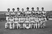 22.08.1971 Football All Ireland Semi Final Cork Vs Offaly..Offaly.1-16.Cork.1-11..Offaly Senior Team. ..M. Furlong, M. Ryan, P. McCormack, M. O'Rourke, E. Mulligan, N. Clavin, M. Heavey, W. Bryan (Captain), K. Claffey, J. Cooney, K. Kilmurray, A. McTague, J. Gunning, S. Evans, Murt Connor..Subs: J. Smith for N. Clavin; P. Fenning for J. Gunning.W. Bryan (Captain).
