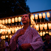 Shiroyama Hachiman Shrine<br /> Chinowa-kuguri Ritual
