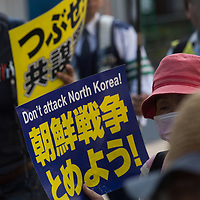 May 28,2017, Tokyo, group of left wings and unions  protest for the end of escalate of militarism  and  show placards oppose to attack in North Korea, also oppose to  anti conspiracy bil , on 29 may morning DPRK launched a missile while three US aircraft carrier hasbeen deployed   near North Korean waters  . Pierre Boutier
